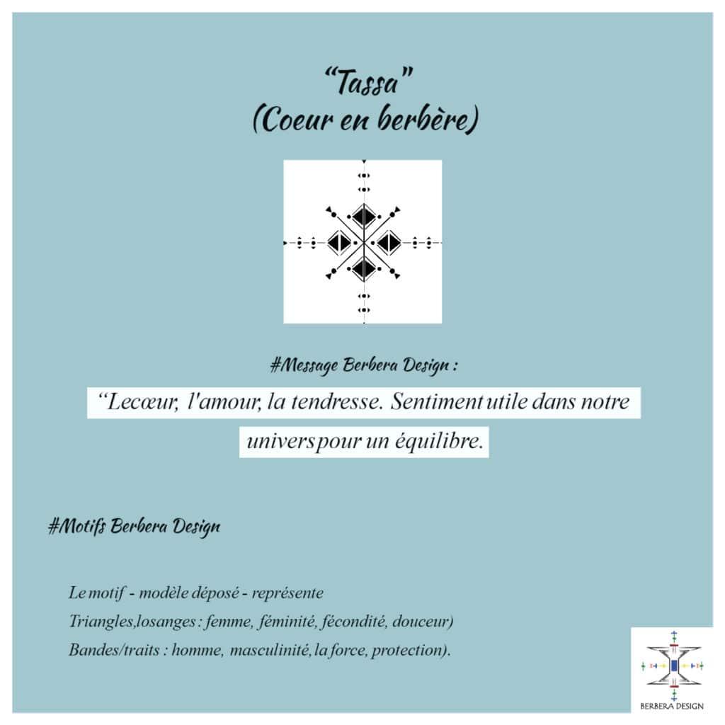 Motif Tassa de Berbera Design symbolise l'amour la tendresse, le cœur - mot signifie cœur en berbère poétique du haut-atlas du maroc